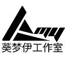 葵梦伊 - 宫廷一号