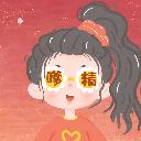 xin-7 - 橙光