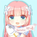 初晴_haruko - 橙光