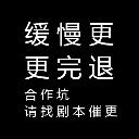 PageMu - 橙光