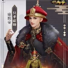 南汉明帝 - 橙光