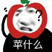 La辣辣辣椒油 - 橙光